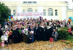 """Фестиваль """"Семья России"""" Костромская область"""