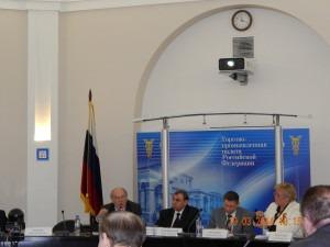Торгово-промышленная палата - конференция