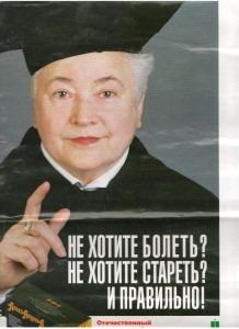"""""""Патриотизм - единение вокруг России"""""""