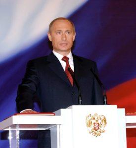 Национальная программа демографического развития России